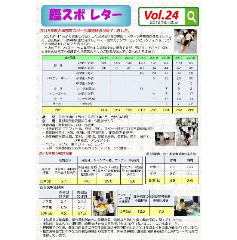 tayori_01.jpg